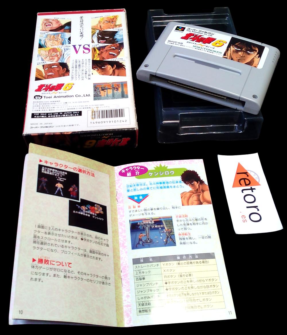 HOKUTO NO KEN 6 Fist Of North Star Super Famicom Nintendo